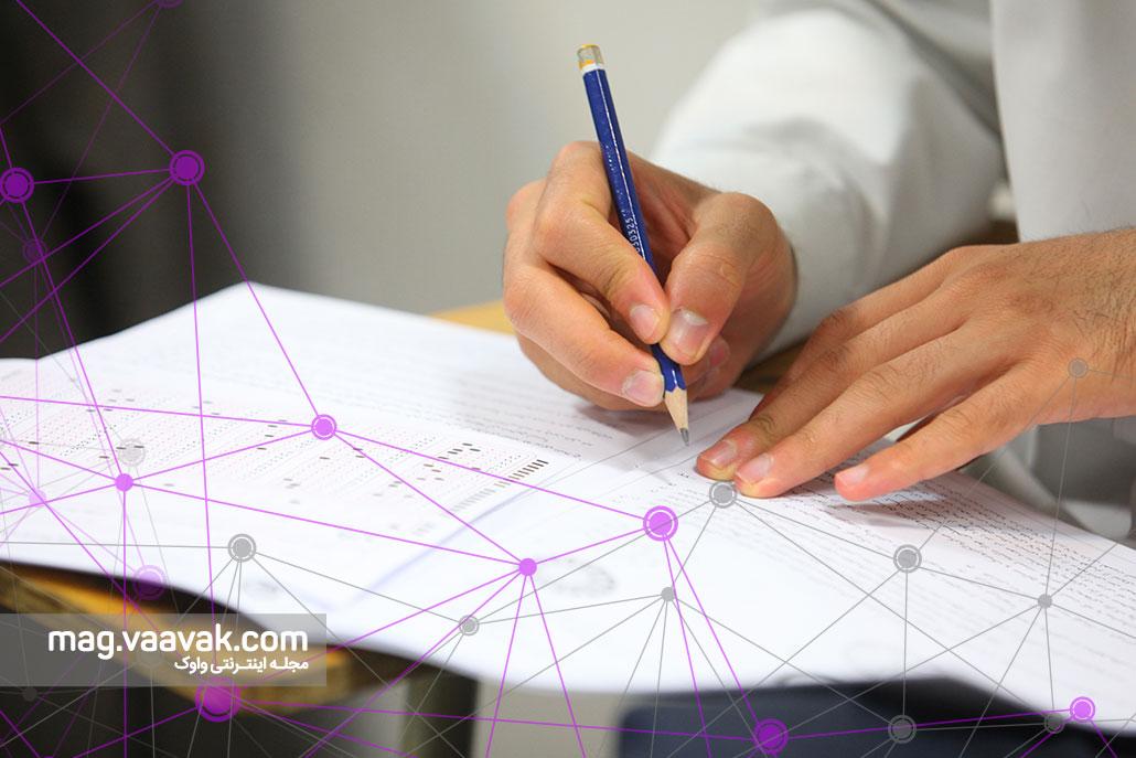 المپیاد دانشآموزی فناوری نانو؛ فرصتی طلایی برای یادگیری و سنجش