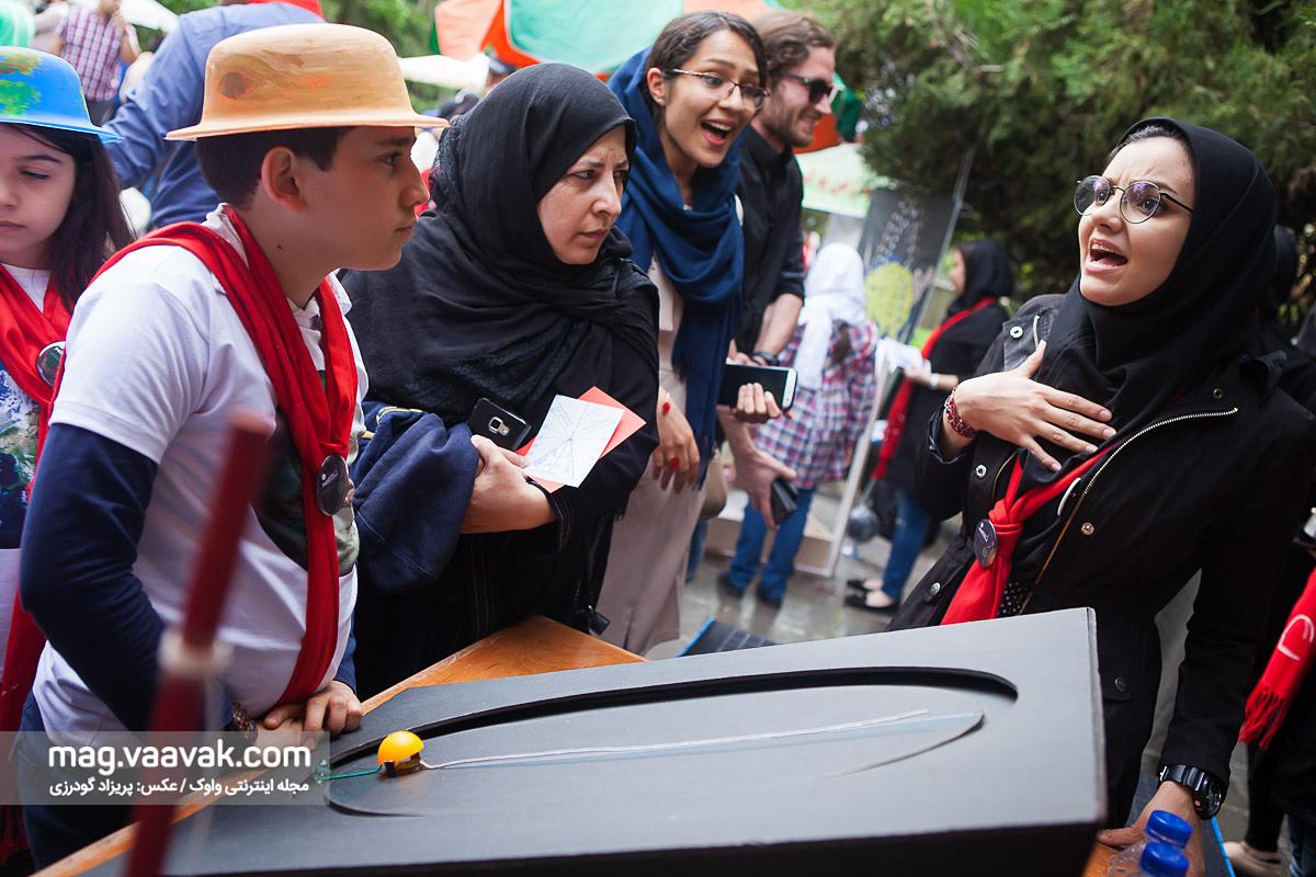 روز جهانی نجوم در رصد خانه زعفرانیه