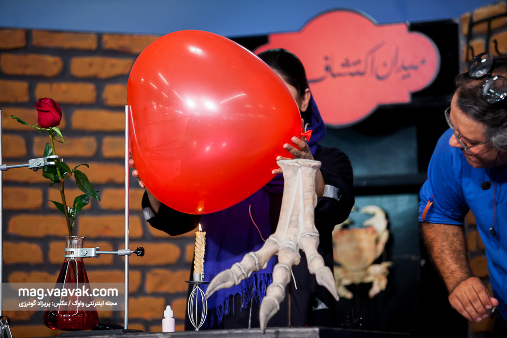 میدان اکتشافالدوله باغ کتاب تهران
