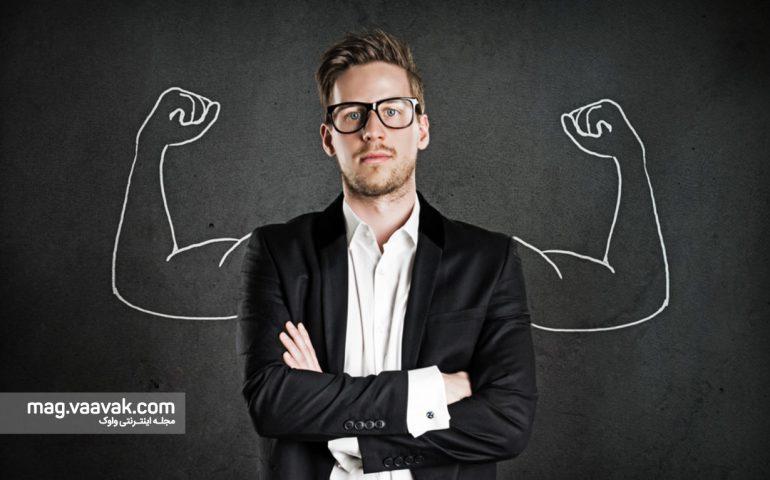 شش عادت افراد با انگیزه