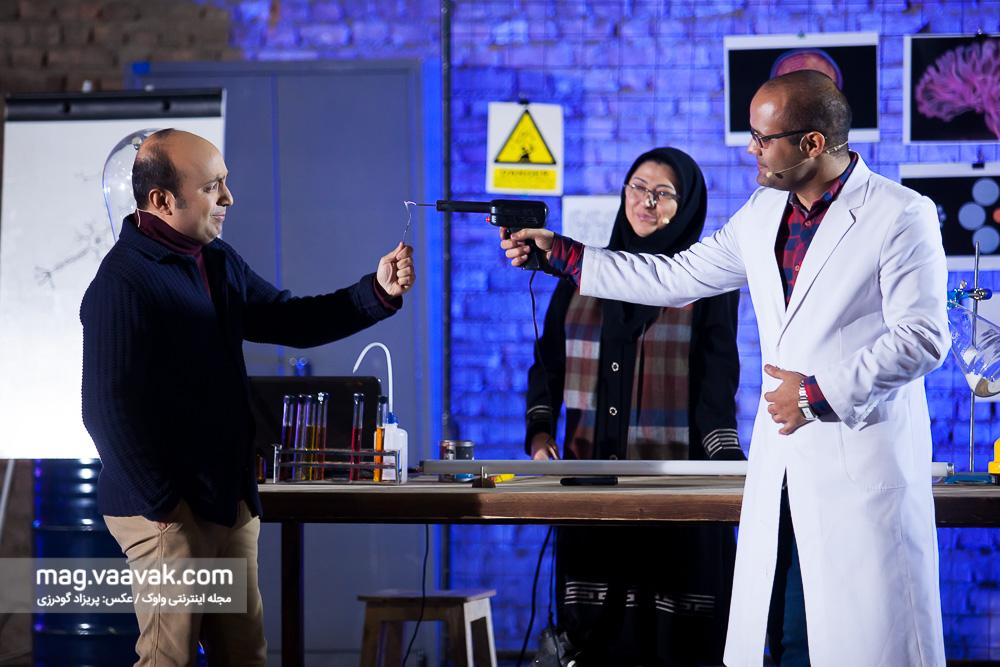 برنامه علمی تلویزیونی موتور جستجو
