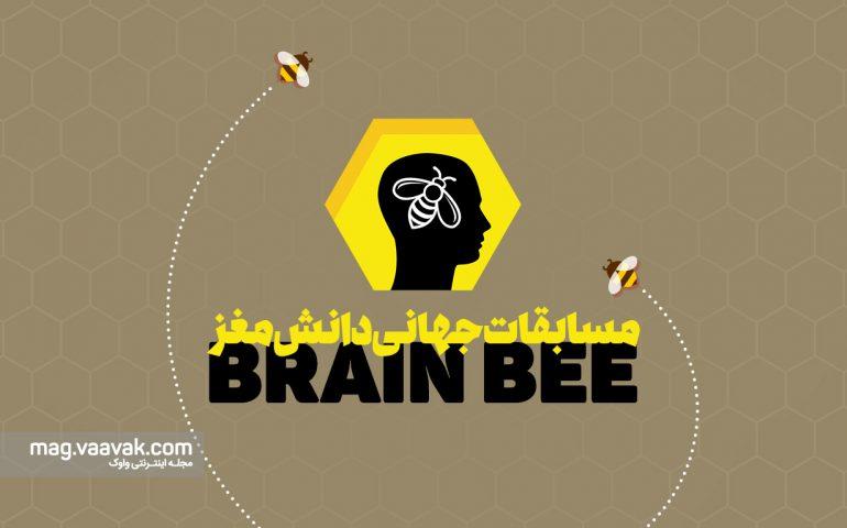 اعزام دانشآموز مشهدی به مسابقات جهانی دانش مغز