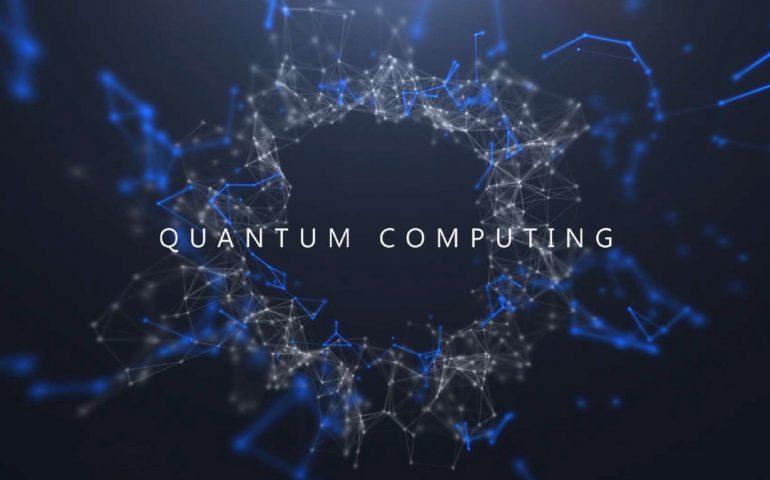رایانههای کوانتومی