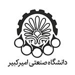 انتشارات دانشگاه صنعتی امیرکبیر