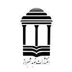 انتشارات نوید شیراز