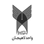 انتشارات دانشگاه آزاد اسلامی واحد لاهیجان