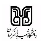 انتشارات دانشگاه شهید باهنر کرمان