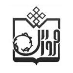 انتشارات فروزش