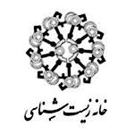 انتشارات خانه زیست شناسی