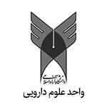 انتشارات دانشگاه آزاد اسلامی واحد علوم دارویی