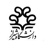 انتشارات دانشگاه شیراز
