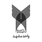 انتشارات دانشگاه آزاد اسلامی واحد مشهد