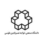 انتشارات دانشگاه صنعتی خواجه نصیر الدین طوسی