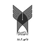 انتشارات دانشگاه آزاد اسلامی واحد دورود