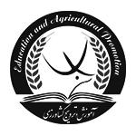 انتشارات آموزش و ترویج کشاورزی