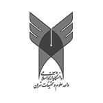 انتشارات دانشگاه آزاد اسلامی واحد علوم و تحقیقات