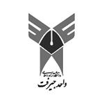 انتشارات دانشگاه آزاد اسلامی واحد جیرفت