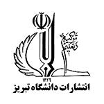 انتشارات دانشگاه تبریز