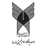 انتشارات دانشگاه آزاد اسلامی واحد یادگار امام خمینی (ره)