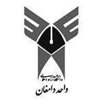 سازمان چاپ و انتشارات دانشگاه آزاد اسلامی واحد دامغان
