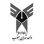 انتشارات دانشگاه ازاد اسلامی واحد تهران جنوب