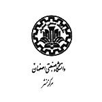 مرکز نشر دانشگاه صنعتی اصفهان