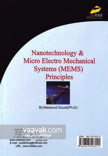 تصویر پشت جلد کتاب اصول نانوتکنولوژی و سیستمهای میکروالکترومکانیکی