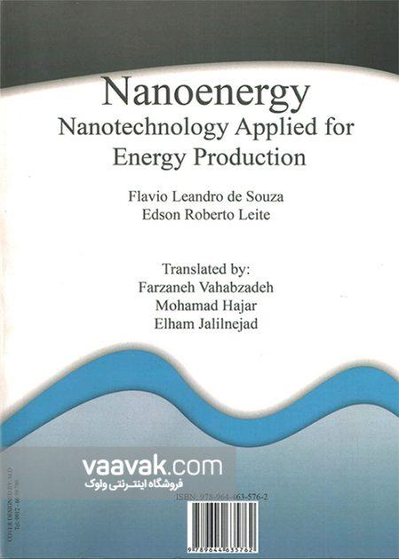 تصویر پشت جلد کتاب نانو انرژی؛ کاربرد فناوری نانو در تولید انرژی