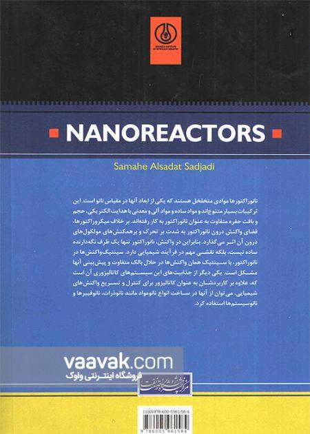 تصویر پشت جلد کتاب نانوراکتورها