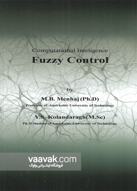 تصویر پشت جلد کتاب هوش محاسباتی (کنترل فازی)