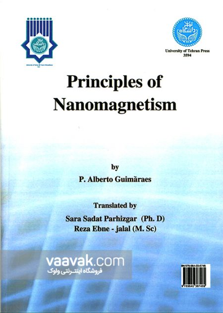 تصویر پشت جلد کتاب اصول نانومغناطیس