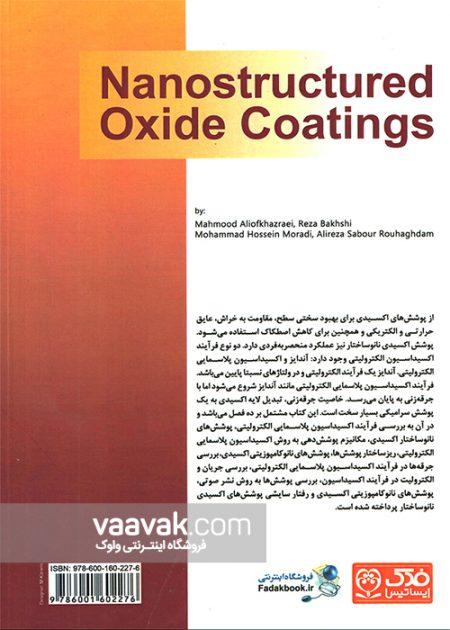 تصویر پشت جلد کتاب پوششهای اکسیدی نانوساختار