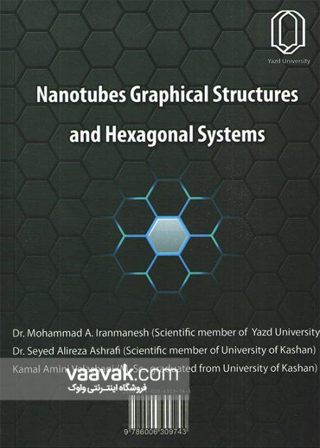تصویر پشت جلد کتاب ساختارهای گرافی نانولولهها و دستگاههای شش ضلعی