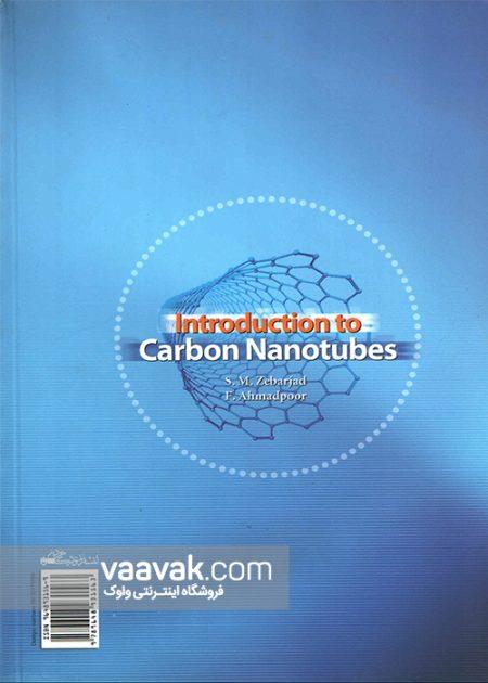 تصویر پشت جلد کتاب مقدمهای بر نانولولههای کربنی