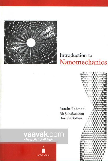 کتاب مقدمهای بر نانومکانیک