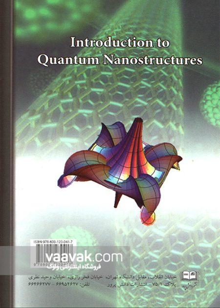 تصویر پشت جلد کتاب مقدمهای بر نانوساختارهای کوانتومی