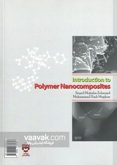 تصویر پشت جلد کتاب مقدمهای بر نانوکامپوزیتهای پلیمری