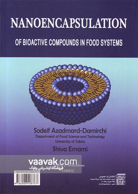تصویر پشت جلد کتاب نانو انکپسولاسیون ترکیبات زیست فعال در سیستمهای غذایی