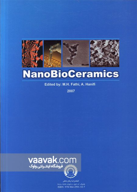 تصویر پشت جلد کتاب نانوبیوسرامیکها