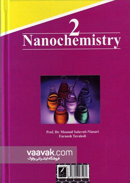 تصویر پشت جلد کتاب نانوشیمی - جلد ۲: رویکردی جدید بر نانوساختارها