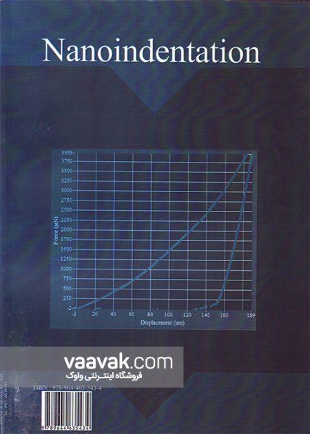 تصویر پشت جلد کتاب نانوفروروندگی