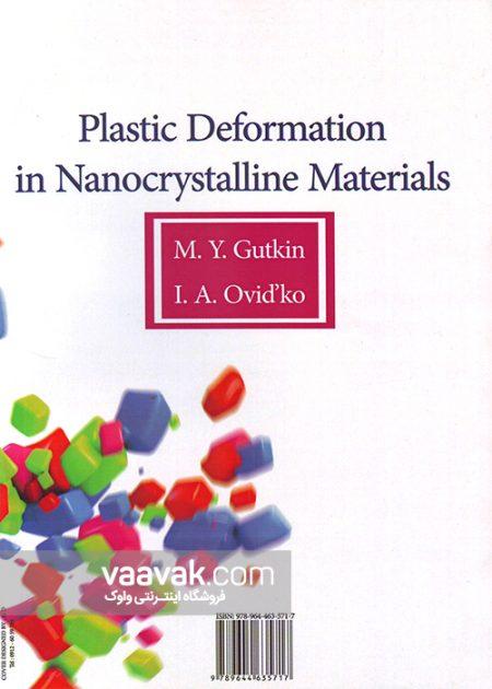 تصویر پشت جلد کتاب تغییر شکل پلاستیک در مواد نانوکریستالی