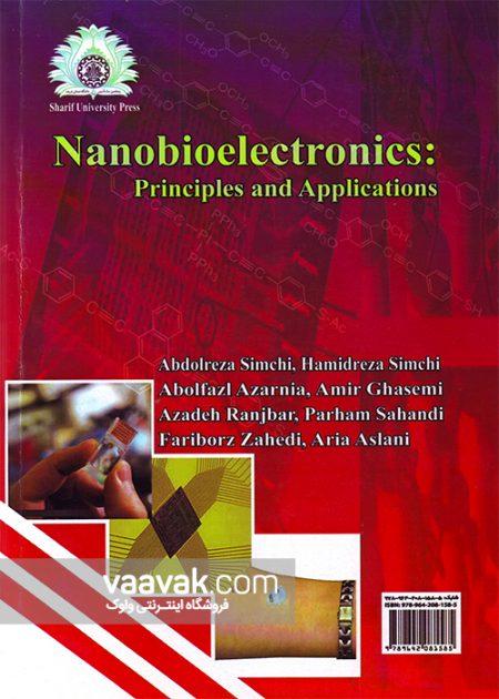 تصویر پشت جلد کتاب نانوبیوالکترونیک؛ مبانی و کاربردها