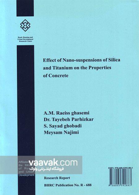 تصویر پشت جلد کتاب تاثیر استفاده از نانوسوسپاسیونهای سیلیس و تینانیوم بر خواص بتن