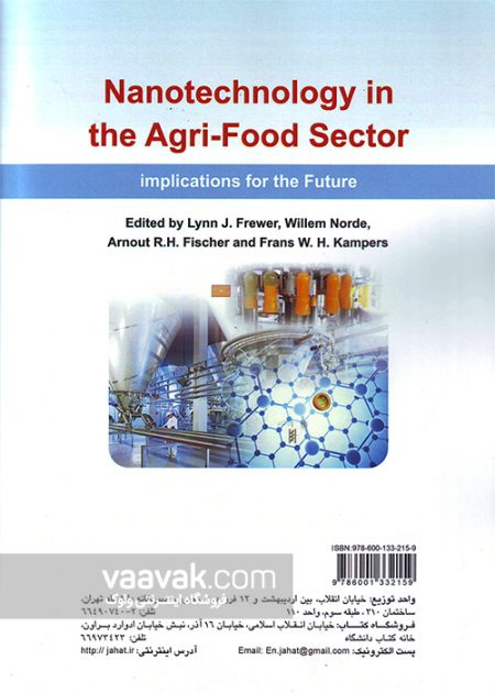تصویر پشت جلد کتاب نانوفناوری در صنایع غذایی؛ راهبردی برای آینده