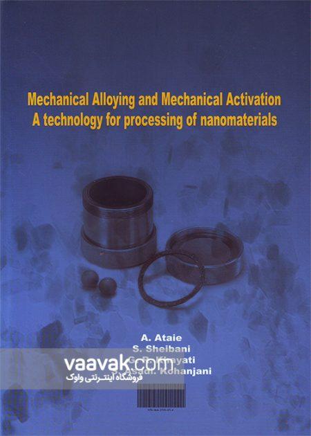 تصویر پشت جلد کتاب آلیاژسازی و فعالسازی مکانیکی فناوری تهیه نانومواد