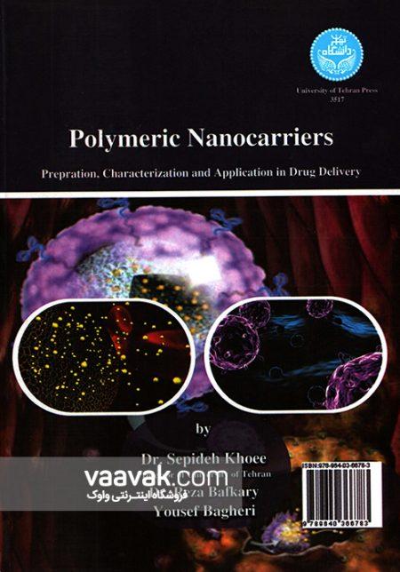 کتاب نانوحاملهای پلیمری؛ ساخت، خصوصیات و کاربرد در دارورسانی