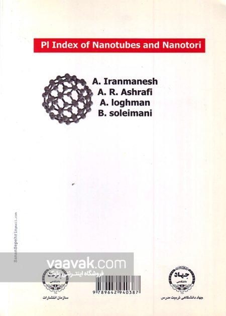 تصویر پشت جلد کتاب اندیس پاد ماکار - ایوان نانولولهها و نانوچنبرهها