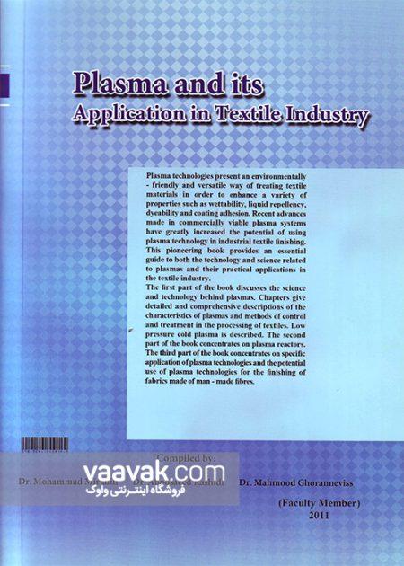 تصویر پشت جلد کتاب پلاسما و کاربردهای آن در صنعت نساجی