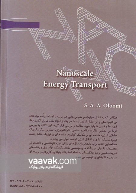 کتاب انتقال انرژی در مقیاس نانو - جلد ۱